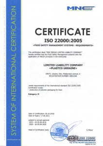 Certified by ISO 22000 food packaging created by Plastco.